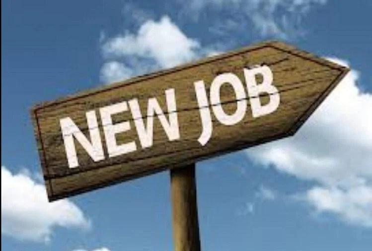 जम्मू-कश्मीर सेवा चयन बोर्ड: 23 सौ से ज्यादा नौकरियों के लिए 12 अप्रैल से शुरू होगा आवेदन