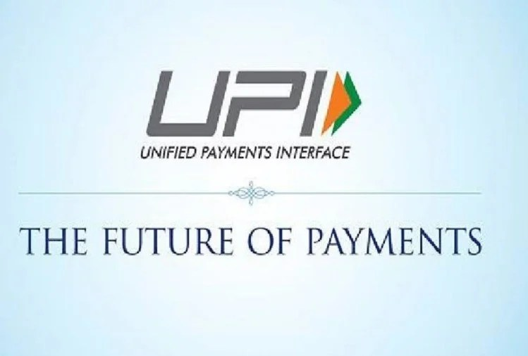 UPI Transaction will be expensive in the new year, third party apps will be charged extra on payment