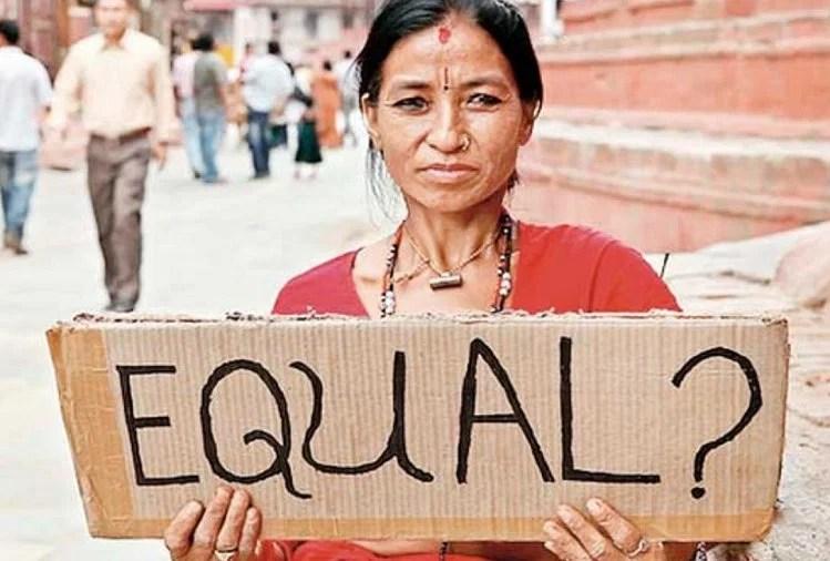 The Development Of The Country Is Being Affected By Discrimination Against  Women Said Unicef - महिलाओं के खिलाफ होने वाले भेदभाव से प्रभावित हो रहा है  देश का विकास : यूनीसेफ -