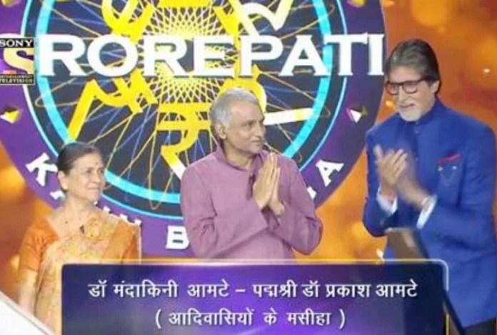 Kaun Banega Crorepati Season 10