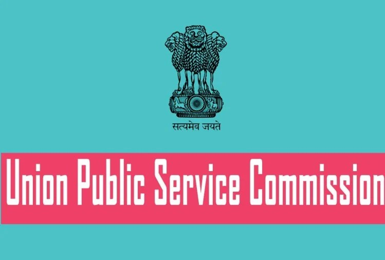 UPSC: Golden job opportunity, many posts including assistant professor vacant