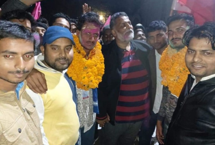 Image result for pappu yadav in patna university election