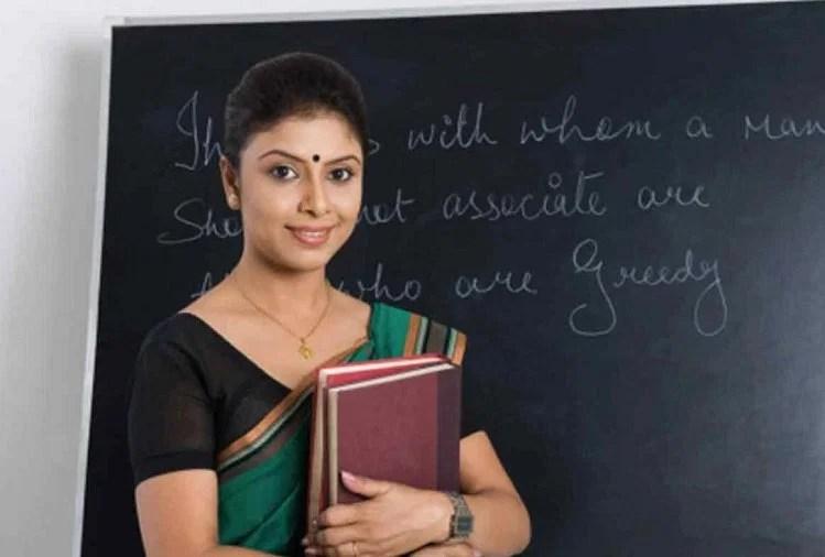 UP Assistant: सहायक अध्यापक भर्ती परीक्षा के परिणाम जारी
