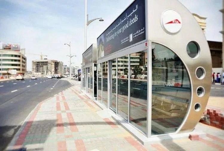 दुबई के वातानुकुलित बस स्टैंड
