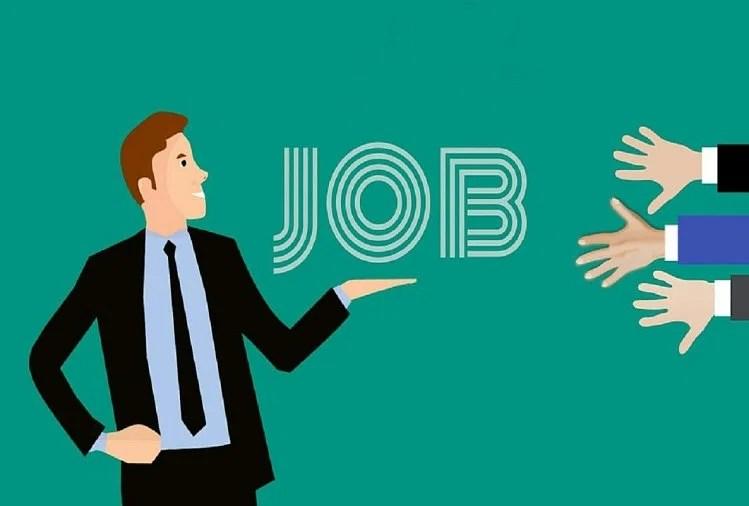 अप्रैल की नौकरियां: आपके पास है 11 हजार से ज्यादा जॉब्सपाने का सुनहरा मौका