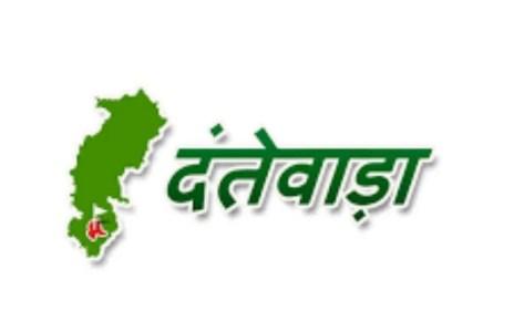 In Chhattisgarh Maoist Hit Dantewada Bank Services At Tribals Doorstep – छत्तीसगढ़ः नक्सल प्रभावित दंतेवाड़ा में आदिवासियों के दरवाजे पर पहुंची बैंक सेवाएं