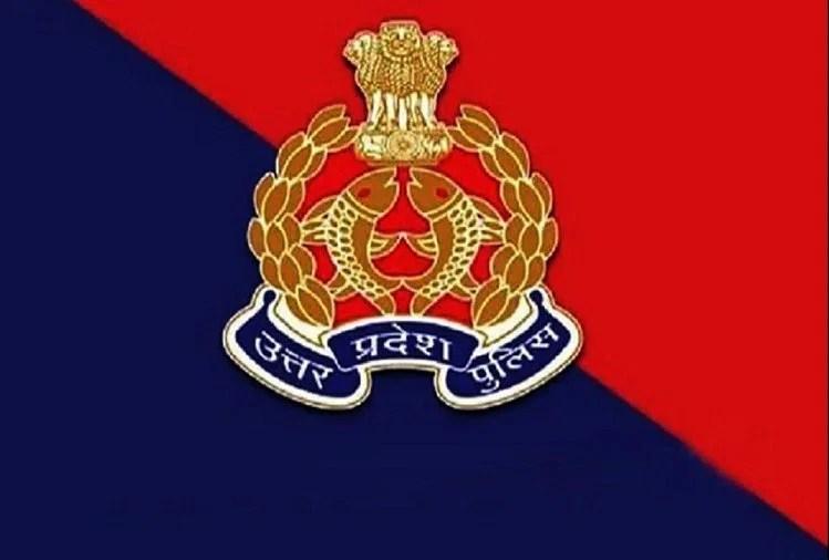 UP Police (SI) 2021: किन-किन राज्यों के लोग कर सकते हैं यूपी पुलिस में SI के लिए आवेदन, समझिए पूरी बात