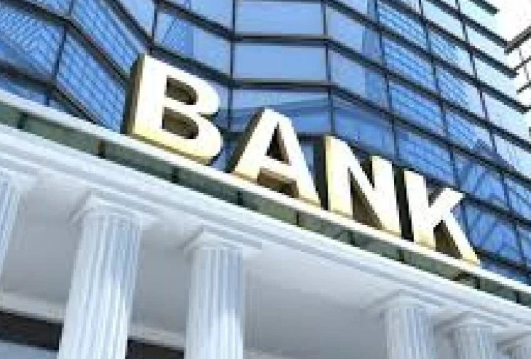 Get a job in Central Bank of India, know the entire selection process