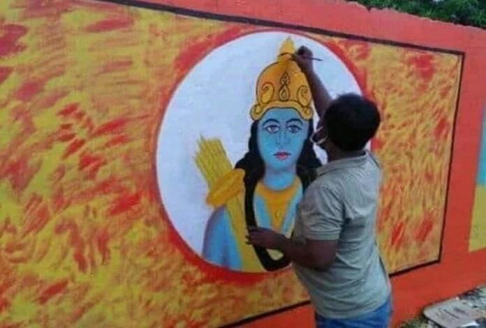 राम जन्मभूमि पूजन से पहले सजाई जा रही अयोध्या