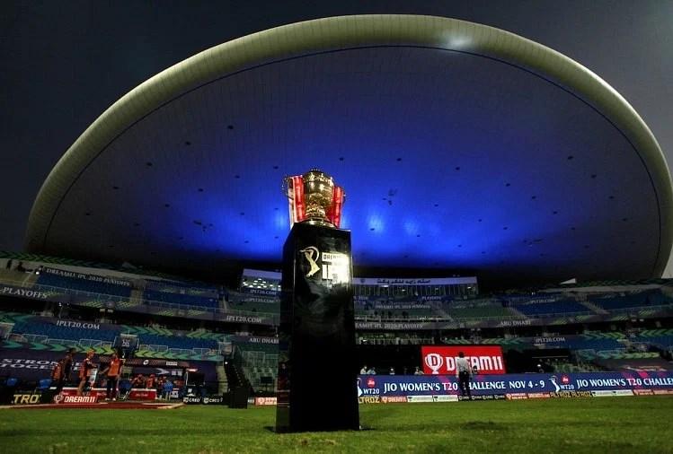 IPL 2021 की तारीख लगभग तय, इस दिन खेला जाएगा उद्घाटन मैच?