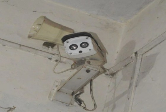 Installed CCTV camera outside the bank