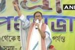 'जय श्रीराम' के नारे पर बोलीं ममता बनर्जी- कुछ कट्टरपंथी मुझे पीएम के सामने चिढ़ा रहे थे