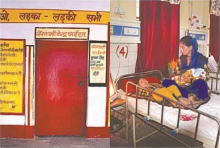 गांव रमईहार में आंगनबाड़ी केंद्र पर ताला और एनआरसी में अपने दो कुपोषित बच्चों का इलाज कराती सपना।