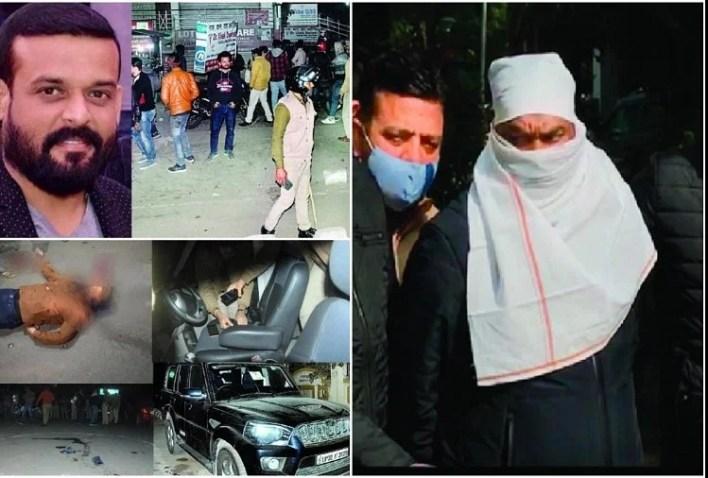 Ajit murder case