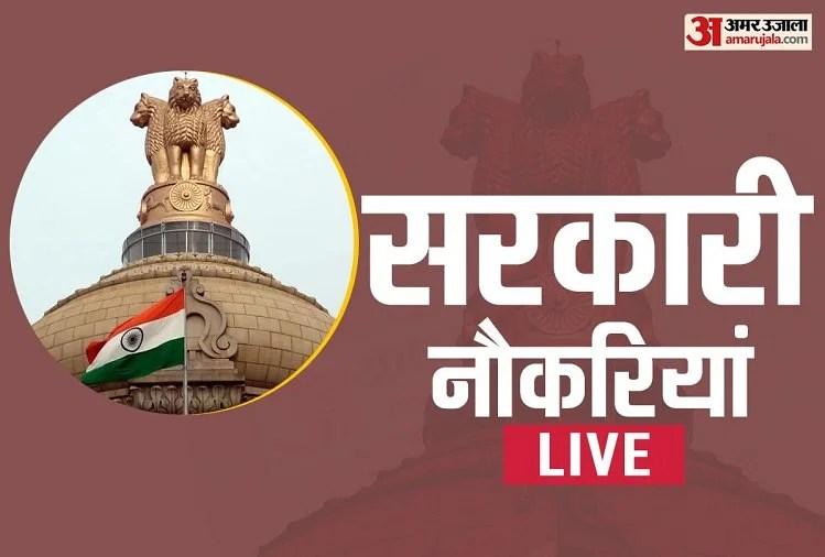 Sarkari Naukri 2021 LIVE : ईस्टर्न कोल लिमिटेड ने निकालीं बंपर भर्तियां, वेतन 2 लाख रुपये तक