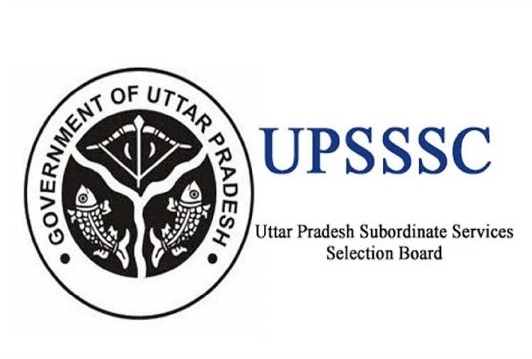 UPSSSC Exam 2021: PET में अप्लाई के लिए अब एक दिन है शेष, जल्द आवेदन प्रक्रिया कर लें पूरी