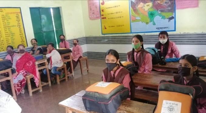Upper Primary School Tota Tanda.
