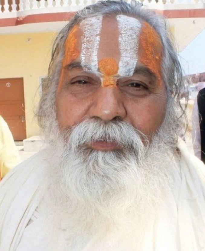 Mahant Kamalnayan Das