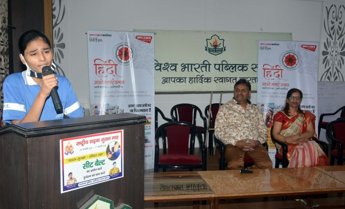 Trupti Pachauri reciting poetry in poetry competition.