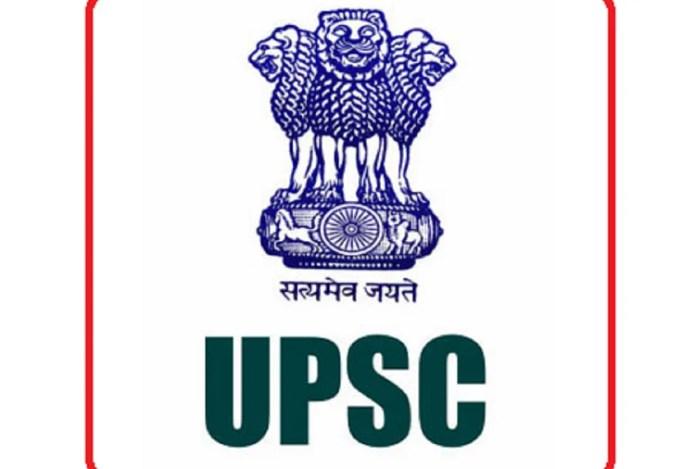 UPSC IES Exam Notification 2021: Postgraduates can Apply Before April 27, Exam on July 16