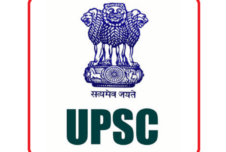 UPSC CAPF Assistant Commandants (EXE) Admit Card 2021 Released, Direct Link Here