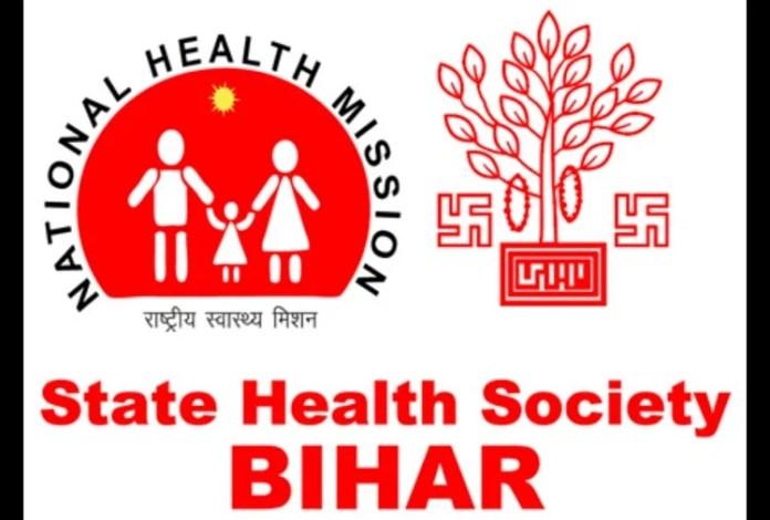SHSB Bihar Admit Card 2021 for Various Posts Released, Download Link Here