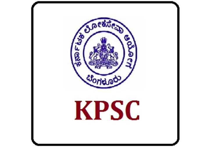 Karnataka PSC FDA Admit Card 2021 Released, Direct Link Here