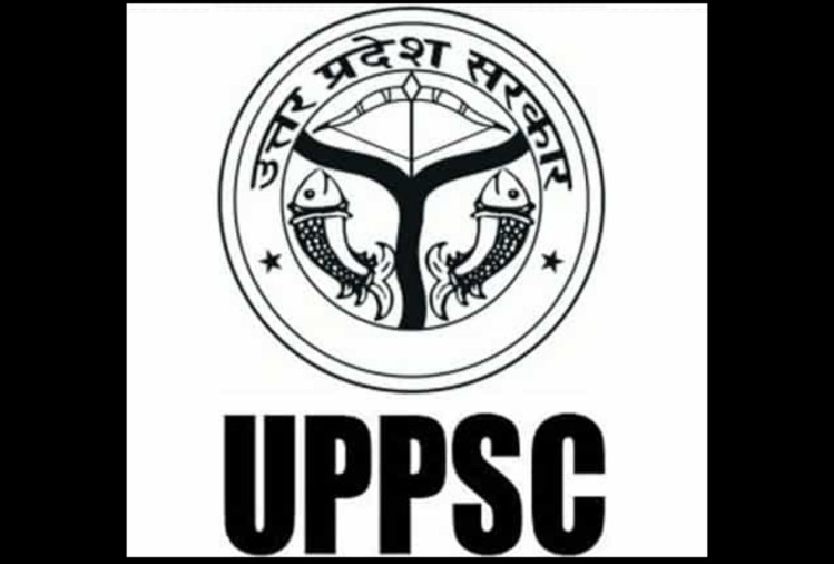 UPPSC PCS 2019 Mains Result Declared, Check With Direct Link