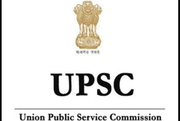 Last date to register for UPSC Engineering Services Exam 2022 today, check eligibility and vacancies here