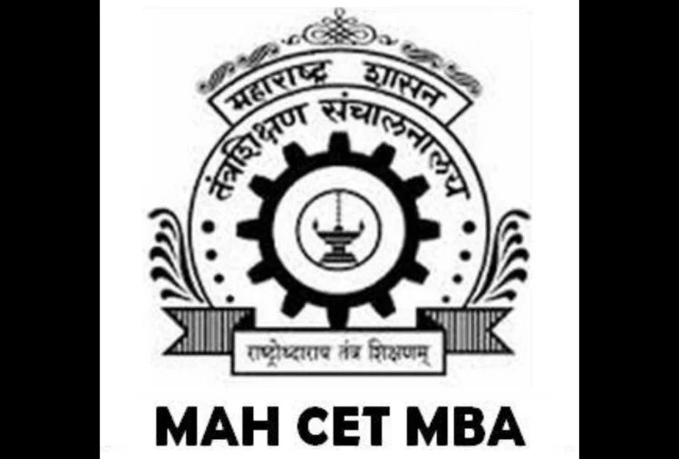MAH CET MBA/ MMS 2020 Final Merit List Likely Today, Check Official Link