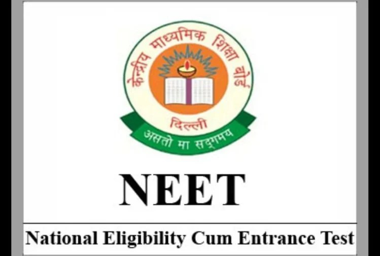 Nta Issued Important Notice @neet.nta.nic.in, Application Correction Deadline Extended: Results.amarujala.com