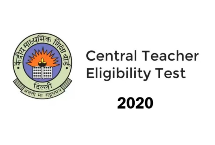 CTET 2020: Exam City Correction Facility Begins, Details Here