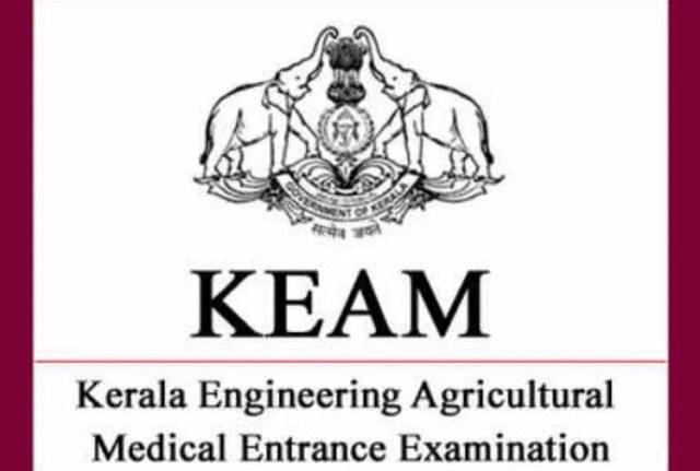 KEAM 2021 answer key released, objection window opened till August 14
