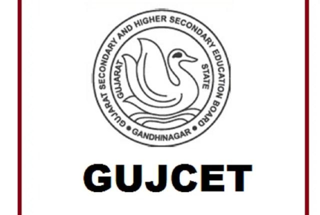 GUJCET 2020: एडमिट कार्ड जारी करने की तिथि घोषित, परीक्षा अनुसूची यहाँ