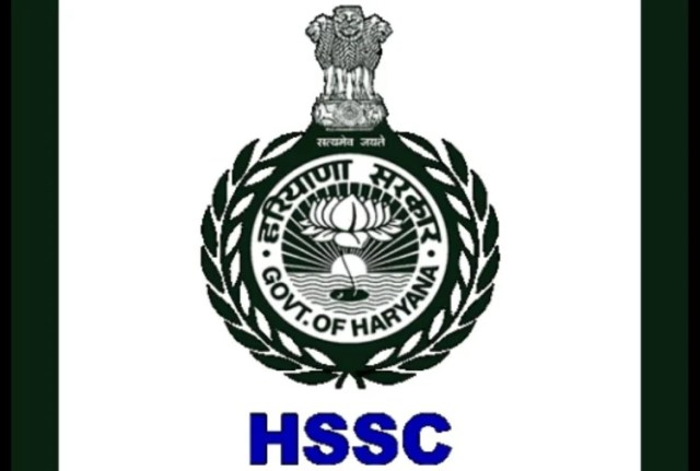 HSSC कांस्टेबल भर्ती 2021: 520 कांस्टेबल कमांडो विंग, 12 वीं पास के लिए आवेदन आमंत्रित कर सकते हैं