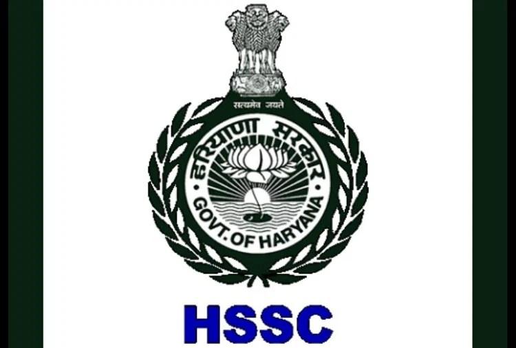 HSSC LDC, UDC Result 2020 Declared, Check Merit List Here