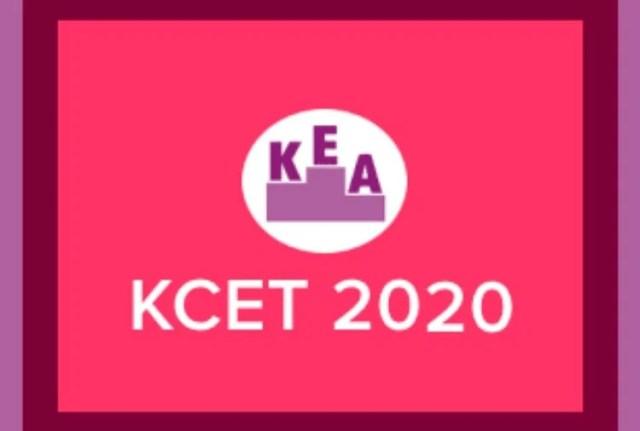 KCET राउंड 1 काउंसलिंग शेड्यूल जारी, महत्वपूर्ण तिथियों की जाँच करें