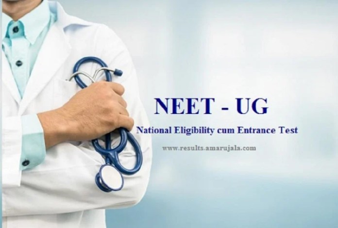 NEET UG 2021 application form correction date extended, these details can be edited