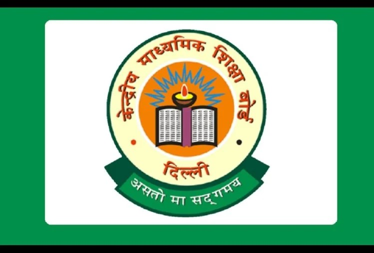 CBSE Practical Exam 2021 Datesheet Released, Exams from March 1