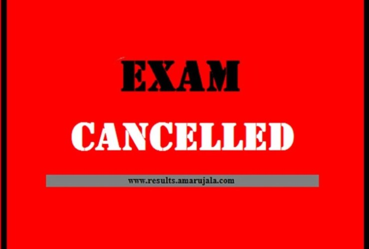 UP Madarsa Board Exams 2021 for Class 10th & 12th Cancelled, Official Updates Here