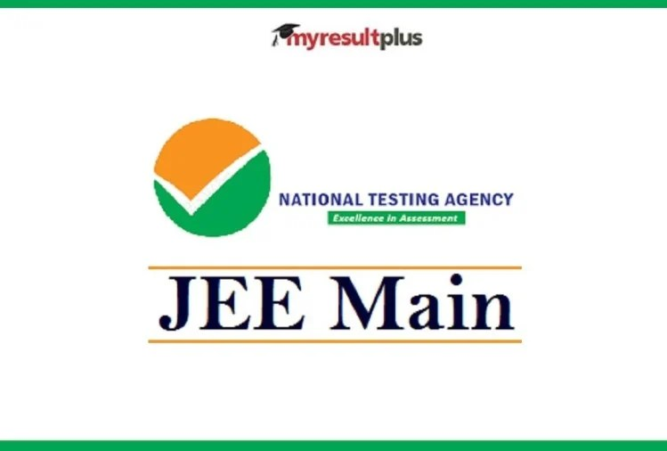 JEE Main 2021 March Session Registration Ends Today, Exam from March 15