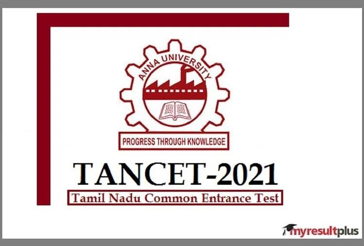 TANCET 2021 Registration Begins, Check Dates & Details Here