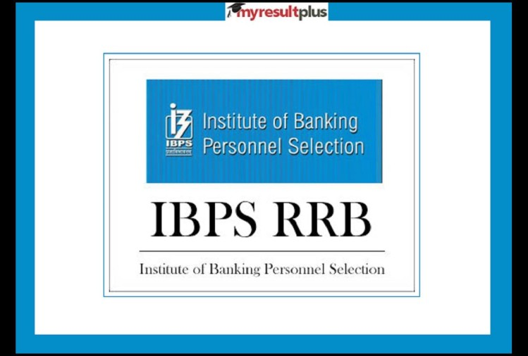 IBPS RRB Officer Scale-I Interview Call Letter Released, Download Here
