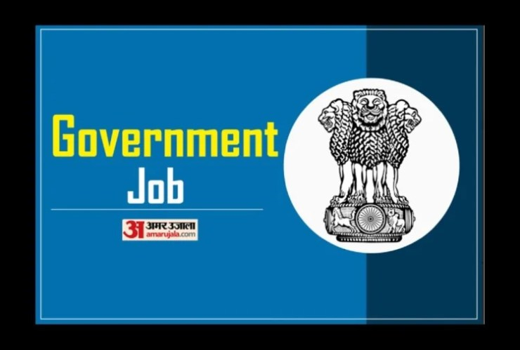 UP Police Recruitment 2021: Application Form for 1329 ASI & SI Posts Available Online, Apply Here
