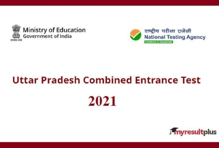Upcet 2021 Round 2 Counselling Registration Begins @upcet.admission.nic.in, Steps To Apply Here: Results.amarujala.com
