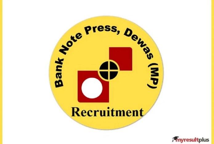 बैंक नोट प्रेस भर्ती 2021: 135 पदों के लिए आवेदन की समय सीमा बढ़ाई गई, स्नातक आवेदन कर सकते हैं