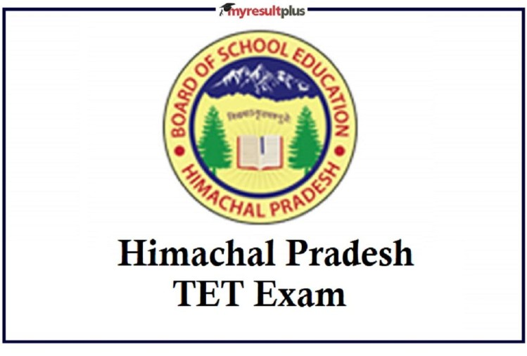 Hp Tet 2021 November Registrations Without Late Fee Ends Today, Apply For Teacher Eligibility Test Here: Results.amarujala.com