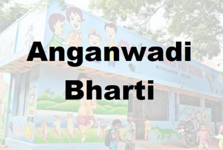 UP Anganwadi Bharti 2021: Extended Registration Deadline for 53000 Posts to Conclude Tomorrow, 10th Pass can Apply