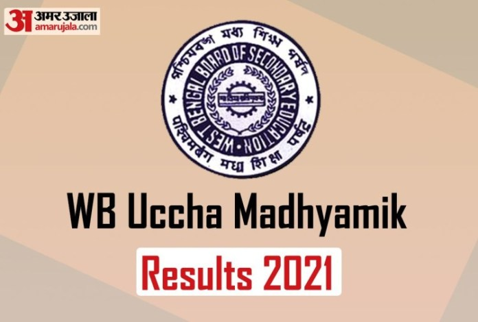 WBCHSE HS 12th Result 2021: West Bengal Higher Secondary result declared, check here