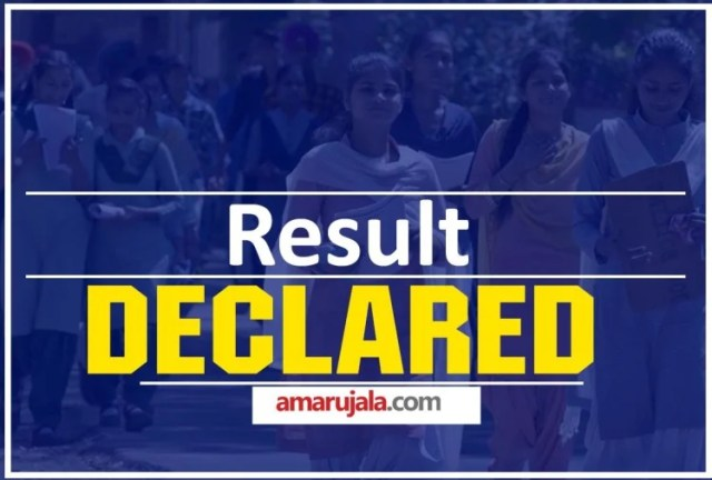 CGSOS 10th result 2021 declared, check steps and direct link here